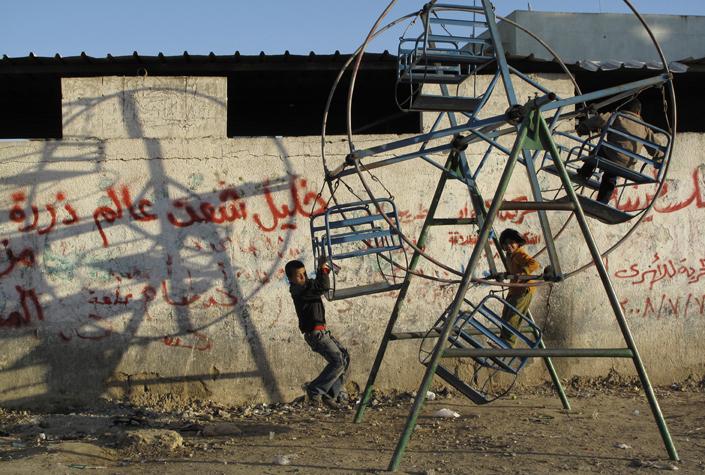 AISHEEN - STILL ALIVE IN GAZA